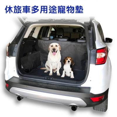 休旅車後車廂多用途寵物墊