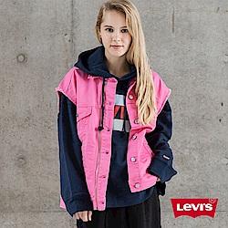 Levis 牛仔背心 女裝 Boyfriend寬鬆版型 可拆式拉鍊 鈕扣設計 雙口袋