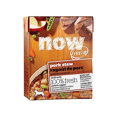 NOW FRESH真鮮利樂狗餐包 無穀鮮豬肉 354g 12件組