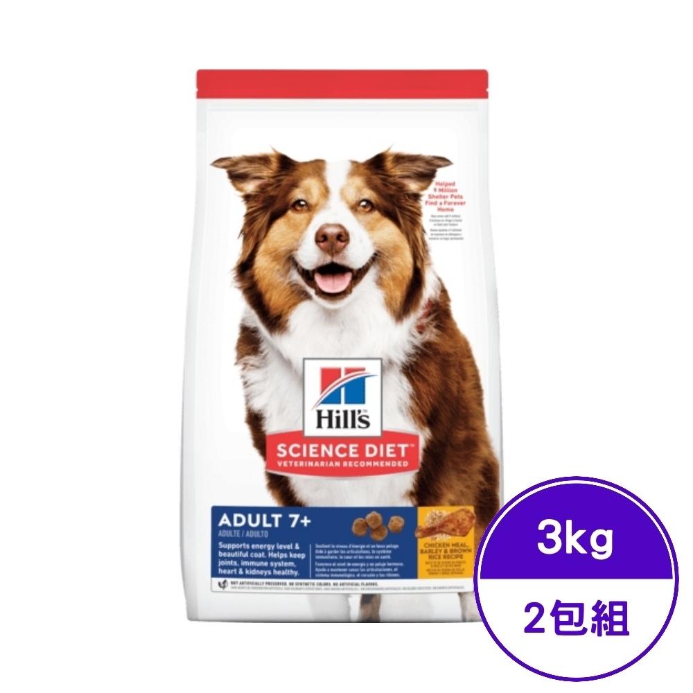 Hill′s希爾思-成犬 7歲以上-雞肉、大麥與糙米配方 3kg (2包組) (6938HG)