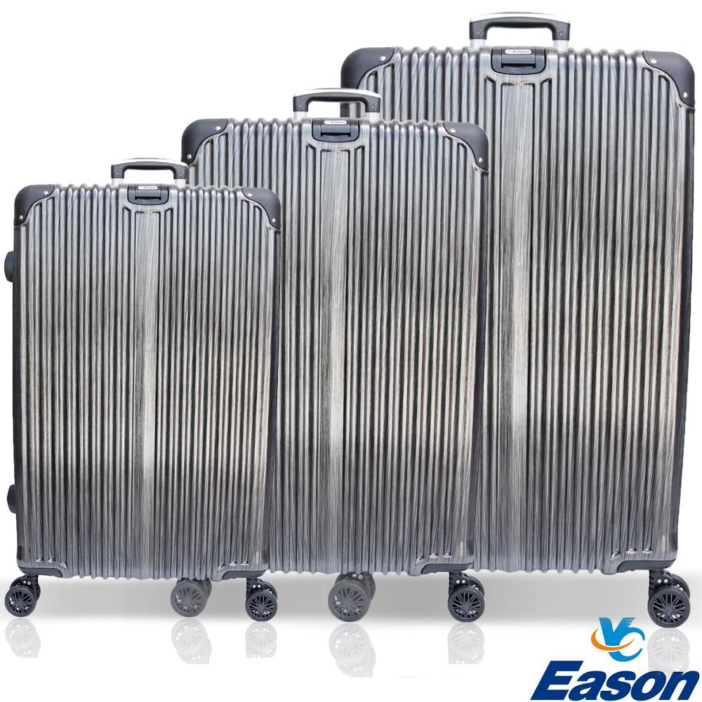 YC Eason 星光二代三件組海關鎖款PC行李箱 黑灰