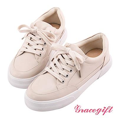 Grace gift-百搭素面拼接休閒鞋 米白