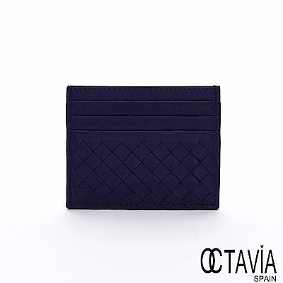 OCTAVIA 8 真皮 - 夾中夾 備用卡片式編織羊皮短夾 - 靛紫