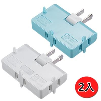 LIBERTY利百代 三面插頭2入 LB-462