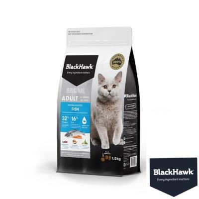 BlackHawk黑鷹 成貓優選海魚鮭魚米1.5KG  鴯苗油 澳洲食材 貓飼料 優穀飼料 天然糧