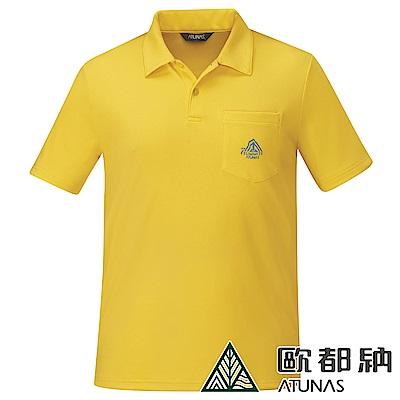 【ATUNAS 歐都納】十周年七頂峰紀念短袖POLO衫男款A6PS1901N黃
