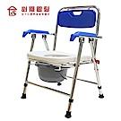 必翔銀髮 折疊式鋁合金便盆椅-YK4050