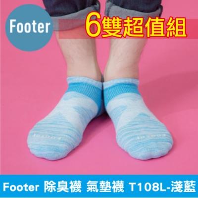 (6雙組)Footer 除臭襪 繽紛花紗輕壓力足弓船短襪T108L淺藍(24-27cm男)