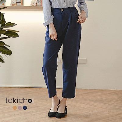 東京著衣 多色經典口碑款不易皺打褶修身西裝褲-S.M(共三色)