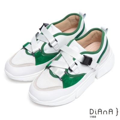 DIANA 漫步雲端厚切焦糖美人-怪美的真皮拼接免綁帶老爹鞋 白x綠
