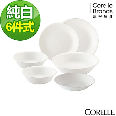 CORELLE康寧 純白6件式餐盤組(615)
