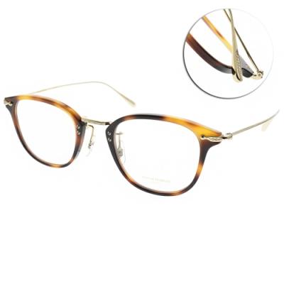 OLIVER PEOPLES光學眼鏡  質感雕花款/琥珀棕-金#DAVITT 1007