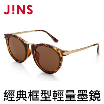 JINS 經典框型輕量墨鏡(特AURF17S868)