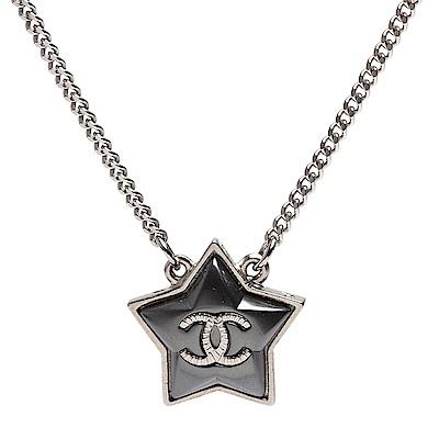 CHANEL 經典雙C LOGO五角星飾邊項鍊(灰X銀)