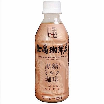 UCC 上島咖啡-黑糖(270ml)