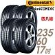 【馬牌】Conti4x4Contact 寧靜舒適輪胎_四入組_235/60/17(4x4) product thumbnail 3