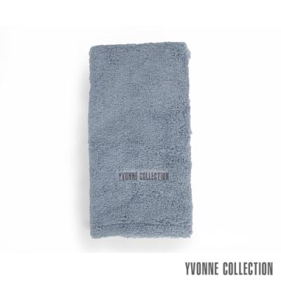 Yvonne Collection 棉柔長毛巾-寧靜藍