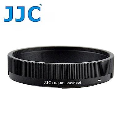 JJC副廠Sigma遮光罩S LH4-01,適 DP2 Quattro