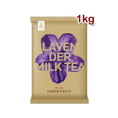 開元食品 特濃厚薰衣草奶茶1kg