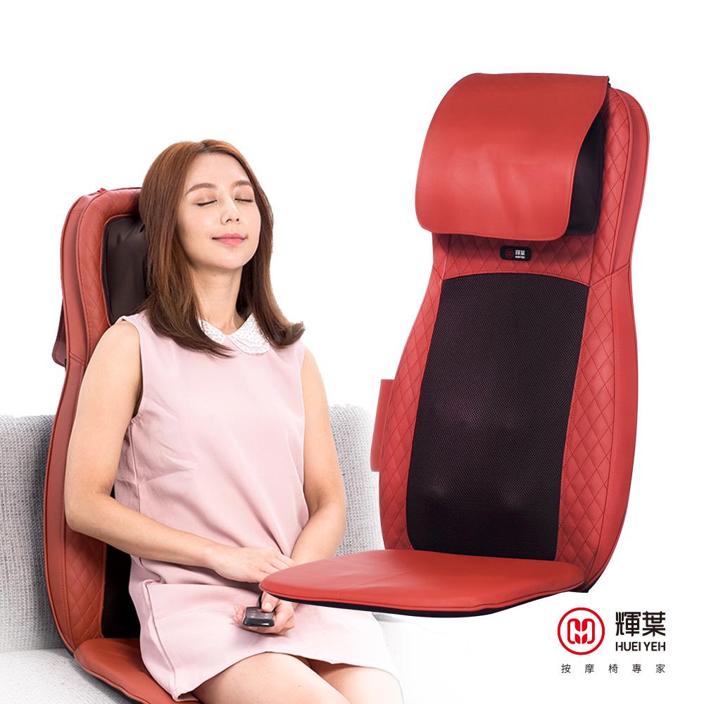 輝葉 4D溫熱揉槌按摩椅墊HY-640