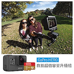 GoPro-HERO 自拍超值容量升級組