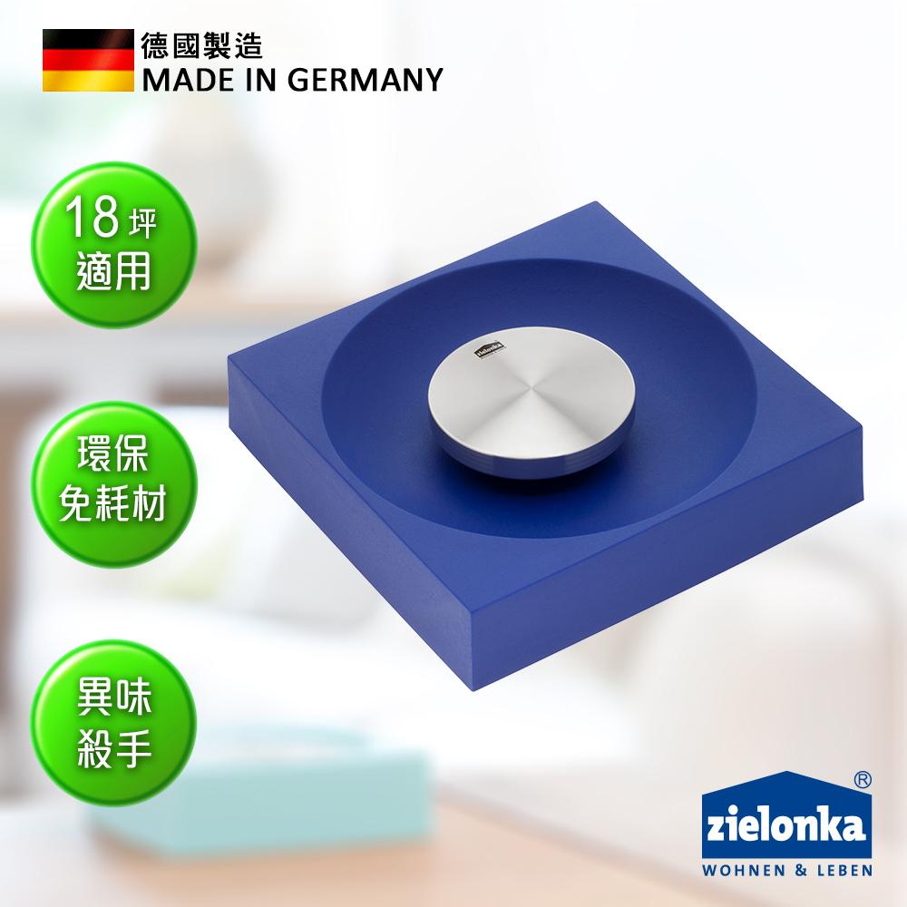 德國潔靈康 zielonka 大經典空氣清淨器(藍色)