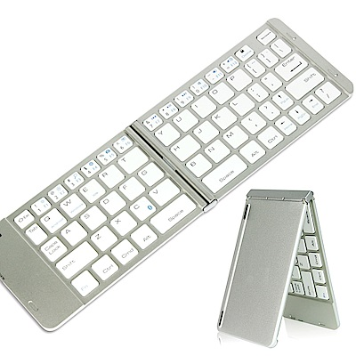 iStyle 藍牙磁吸摺疊鍵盤
