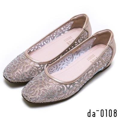 Da0108 羊皮鑽飾縷空平底娃娃鞋-細緻甜美-金