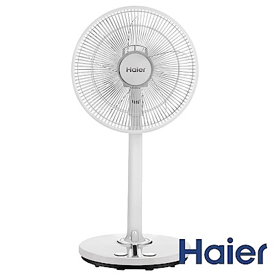 Haier海爾 14吋DC直流變頻遙控風扇 KF-3510W5
