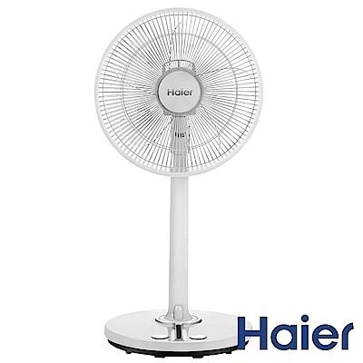 Haier海爾 14吋DC直流變頻七葉遙控風扇 KF-3510S7