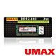 UMAX DDR2-800 2GB 筆記型記憶體 product thumbnail 1