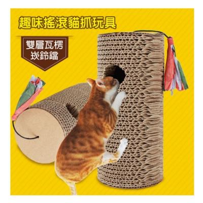 寵愛有家-貓抓搖滾圓柱帶鈴寵物玩具(貓咪玩具)