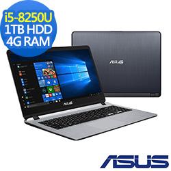 ASUS X507UB 15吋窄邊