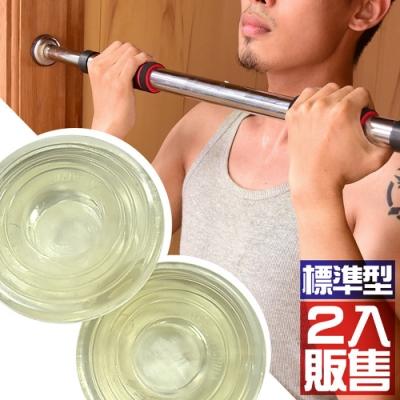 標準型2入強力透明牛筋膠墊 (室內單槓膠圈/門框單槓專用墊圈/門上單槓用圈墊)