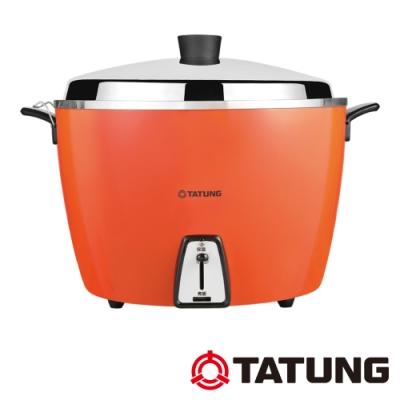 [熱銷推薦]TATUNG大同 20人份不鏽鋼內鍋電鍋(TAC-20L-DR)