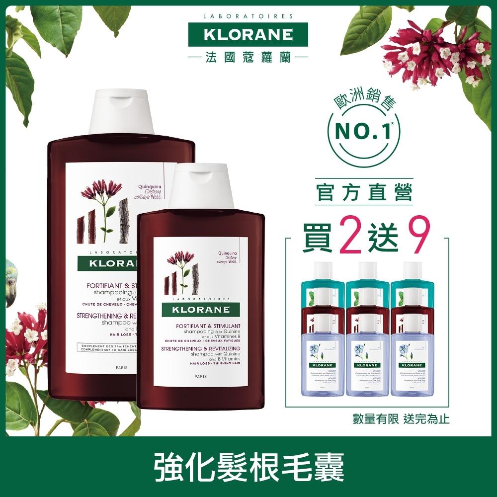 (品牌直營) KLORANE 蔻蘿蘭 養髮洗髮精(400ml+200ml)(搭3款25ml洗髮精X9)