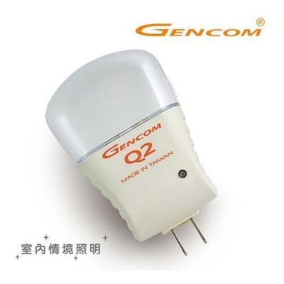 台灣阿福 Q2 超白光 LED 自動感光小夜燈