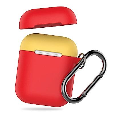 AHAStyle 撞色掛鉤款 AirPods 專用保護套 黃色上蓋+紅色保護套