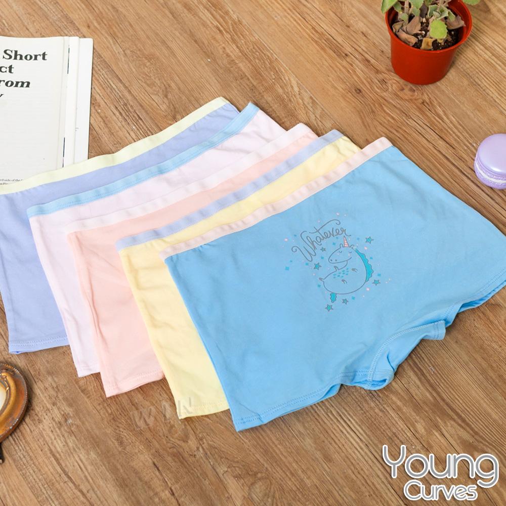 Young Curves 女兒童柔滑吸汗平口褲-混色3件組(C2410062)