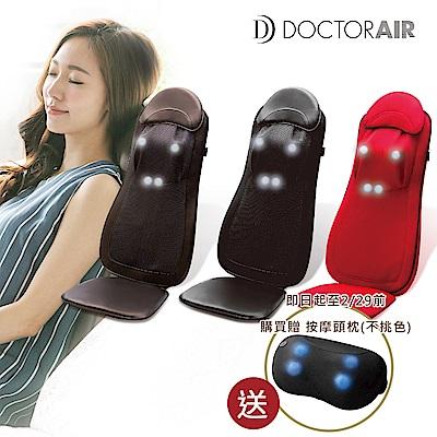 DOCTOR AIR 頂級按摩椅墊 MS- 002