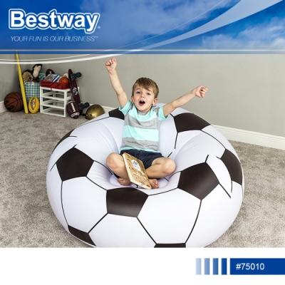 Bestway 75010足球充氣沙發附修補片.居家臥室戶外休閒單人懶人沙發豆型椅懶骨頭