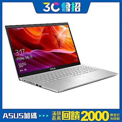 (結帳價24900) ASUS X509JP 15吋筆電(i7-1065G7/MX330/4G/1T HDD+256G SSD/Laptop/冰柱銀)
