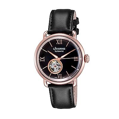 LICORNE 力抗錶 光陰系列半鏤空設計手錶 玫瑰金×黑/42mm