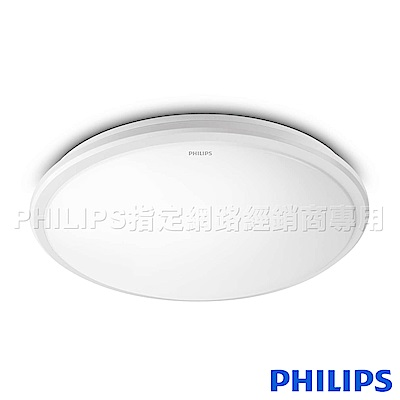Philips飛利浦 新一代 恆潔 LED 吸頂燈 17W 黃光 31815