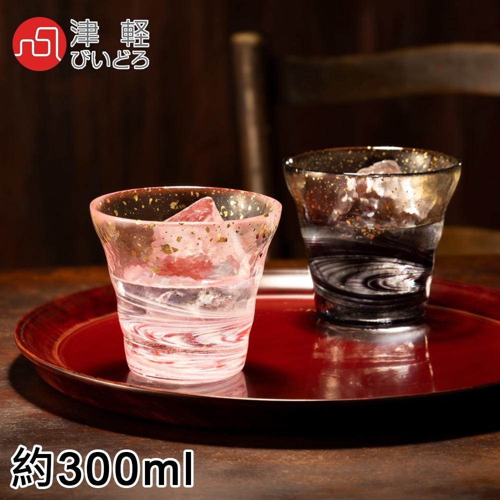 ADERIA 日本進口津輕系列手作彩墨玻璃對杯禮盒300ML