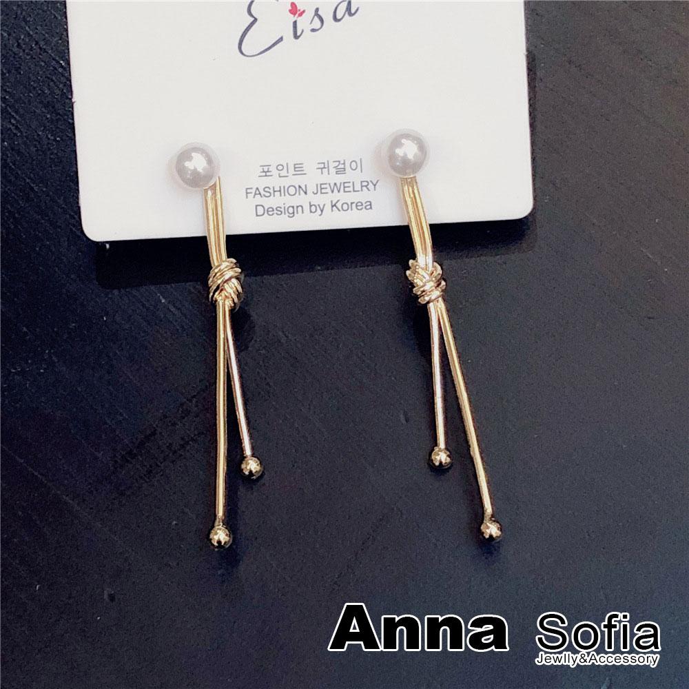 【2件399】AnnaSofia 珠綴線棒綁結 後掛墬耳針耳環(金系)