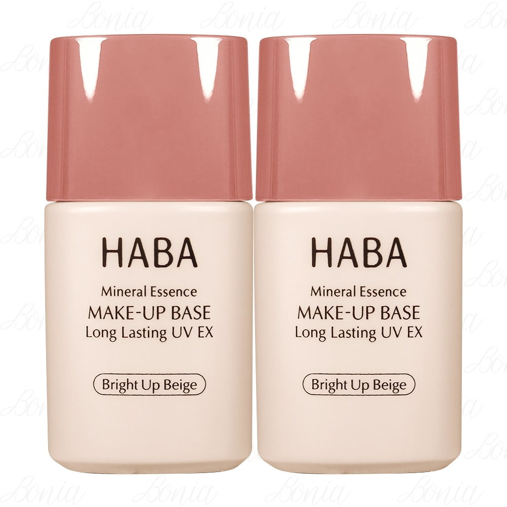 HABA 無添加主義 羽膚柔光飾底乳 SPF38/PA+++(25ml)*2