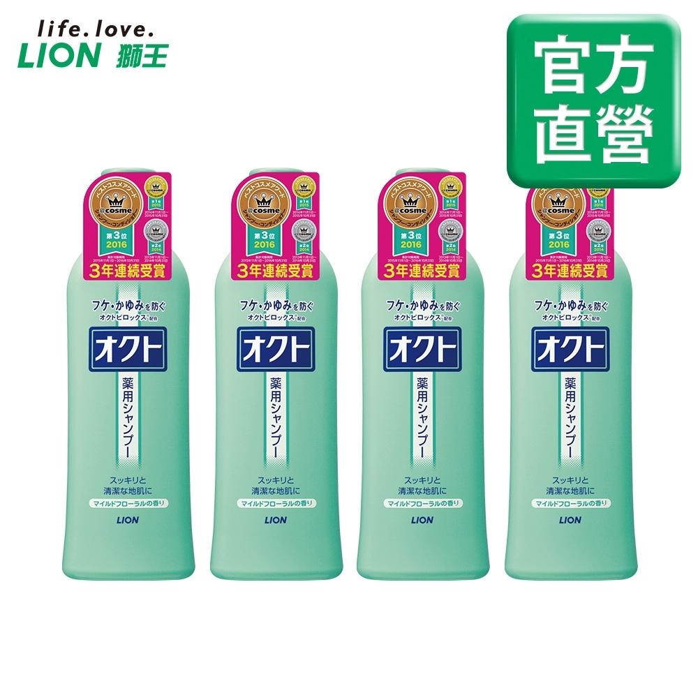 日本獅王LION OCTO清屑舒癢洗髮精320mlx4