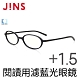 JINS 閱讀用濾藍光老花眼鏡+1.50 (AFRD18A050) product thumbnail 1