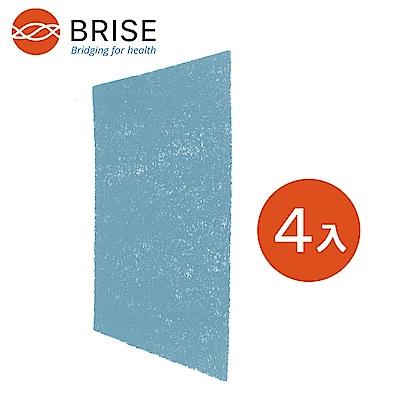 BRISE Breathe Bio 強效抗菌前置濾網 1盒4片裝 適用:C360
